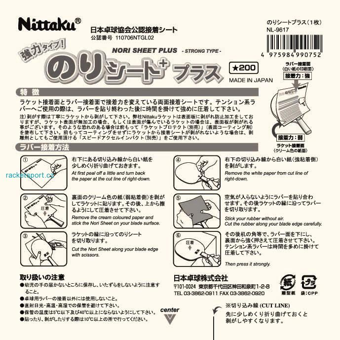 Nittaku Nori Sheet Plus